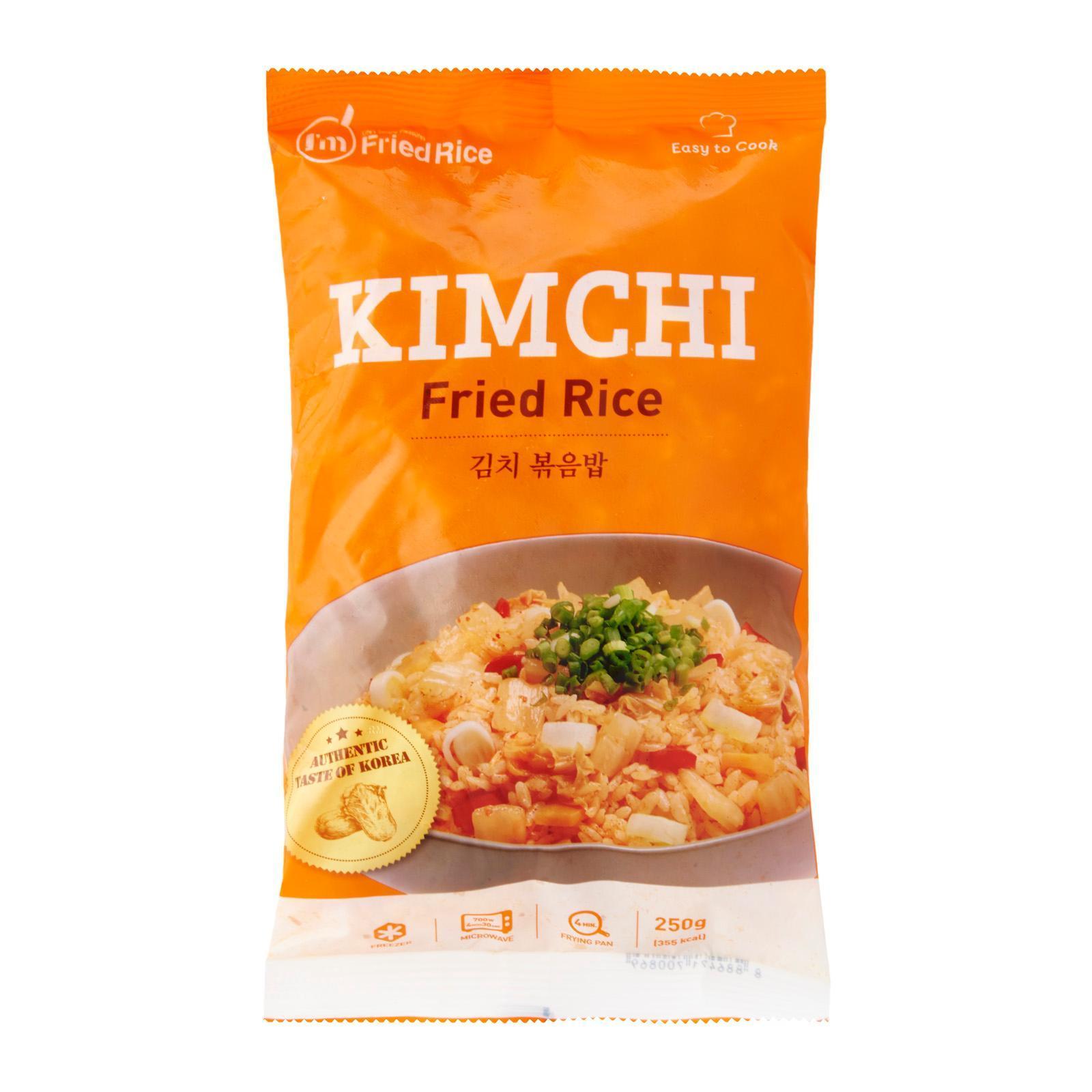 I'm Fried Rice Kimchi Fried Rice - Frozen
