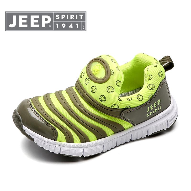 Jeep JEEP Giày Trẻ Em Sâu Róm Giày Hàng Chính Hãng Mẫu Xuân Thu Của Trẻ Em Giầy Thể Thao Thoáng Khí Đế Mềm Nam Nữ Trẻ Em Giày Lười thumbnail
