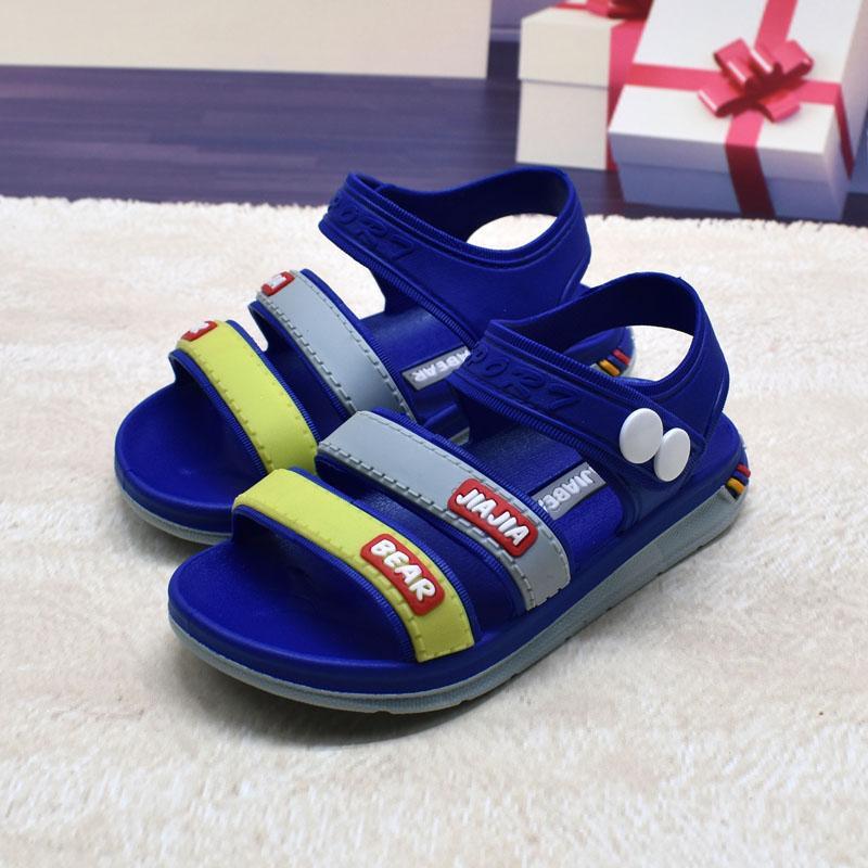 Sandals Summer Function