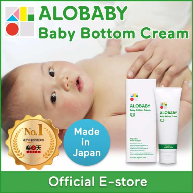 ALOBABY【Official】Baby Bottom Cream 75g [Made in Japan / Organic/ BabySkincare / DiaperRash / Relieve inflammation / Unscented]