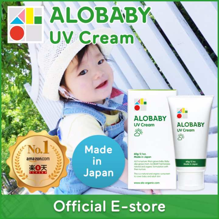 ALOBABY【Official】UV Cream 60g [Made-in-Japan / Organic / Baby Skincare / Sunscreen / No Synthesis UV absorber]