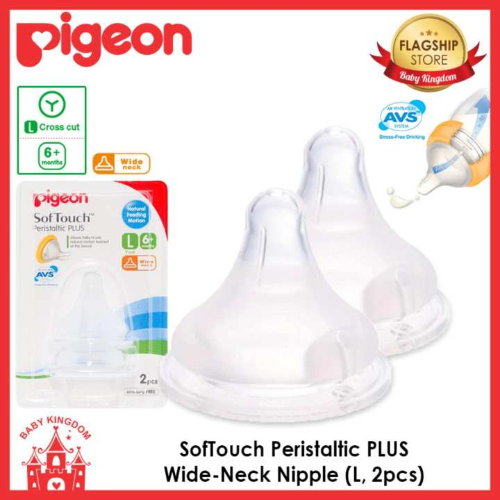 Pigeon SofTouch Peristaltic Plus Nipple (L)