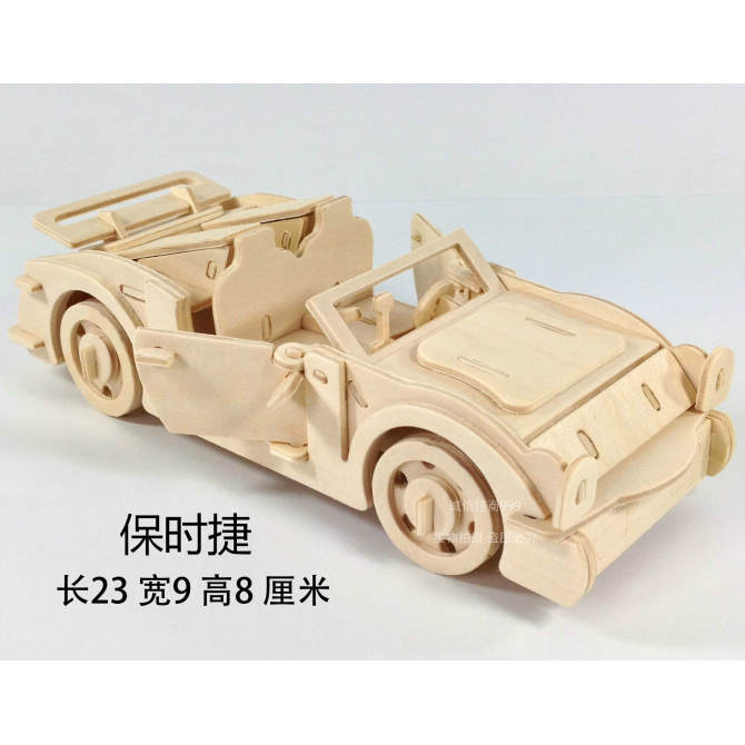Wooden aircraft car children's three-dimensional puzzle toys 7-10-12-year-old small male child puzzle handmade 3D Model