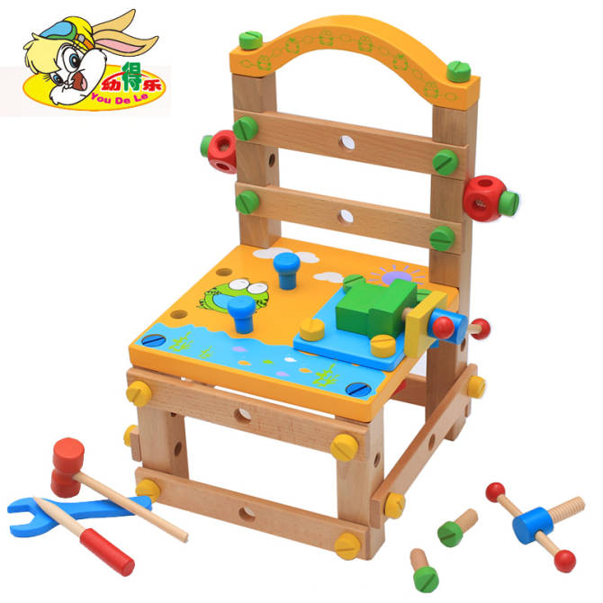 Youdele Children's Educational removable nut tool chair