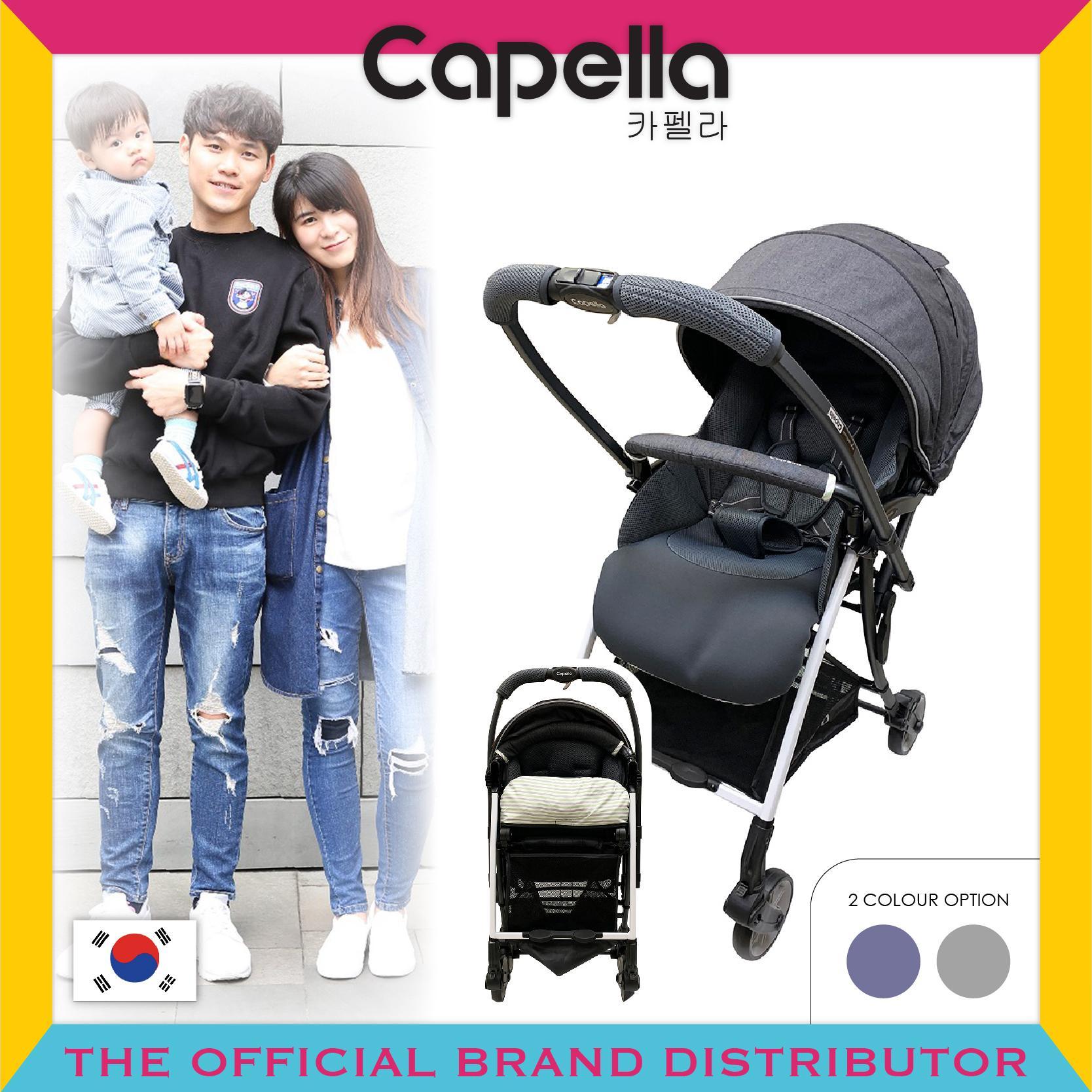 Capella® S206-19-DG / S206-19-NV Wi-Lite Plus Stroller Dark Grey / Navy(Black)