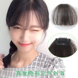 Short neat bangs Clip on Front Neat Bang Fringe clip in Hair Extensions Bangs
