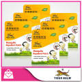 Tiger Balm Mosquito Repellent Patch 10pcs X 6 packs