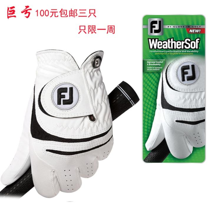 TOPNOTCH Men's Lambskin Golf Glove