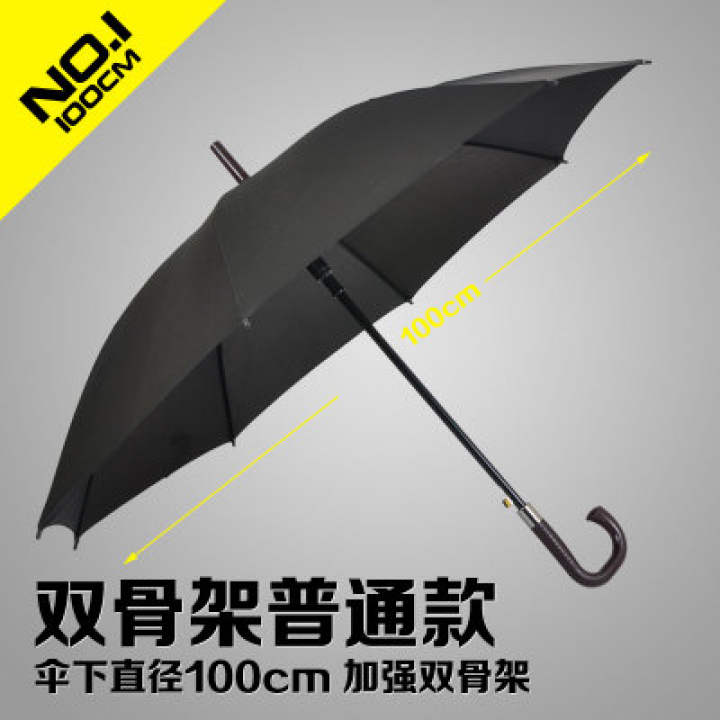 Black long curved handle large black umbrella (Black)