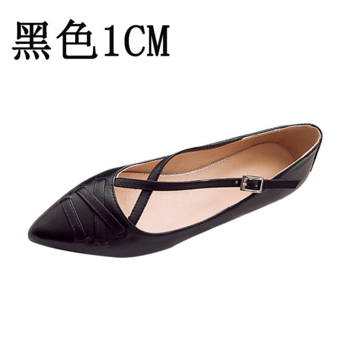 Man/Woman Man/Woman Man/Woman - Casual New style flat shallow mouth shoes (Black)  -  Fashion dynamic 10685c