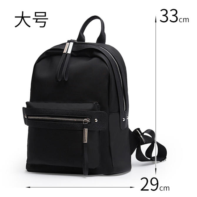 Korean-style female New style women's backpack (Oxford Cloth-large)