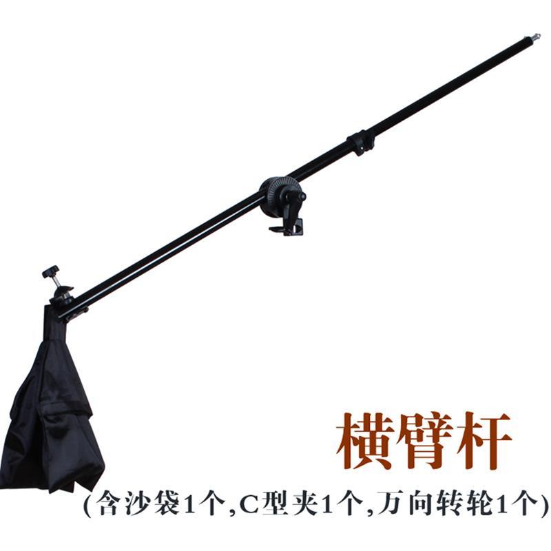Cantilever Cross Arm Ceiling Lamp Rack Studio Photography Luminaire Accessories Small Photoflood Lamp Cross Arm Frame Bar Frame