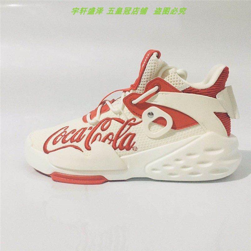anta casual shoes