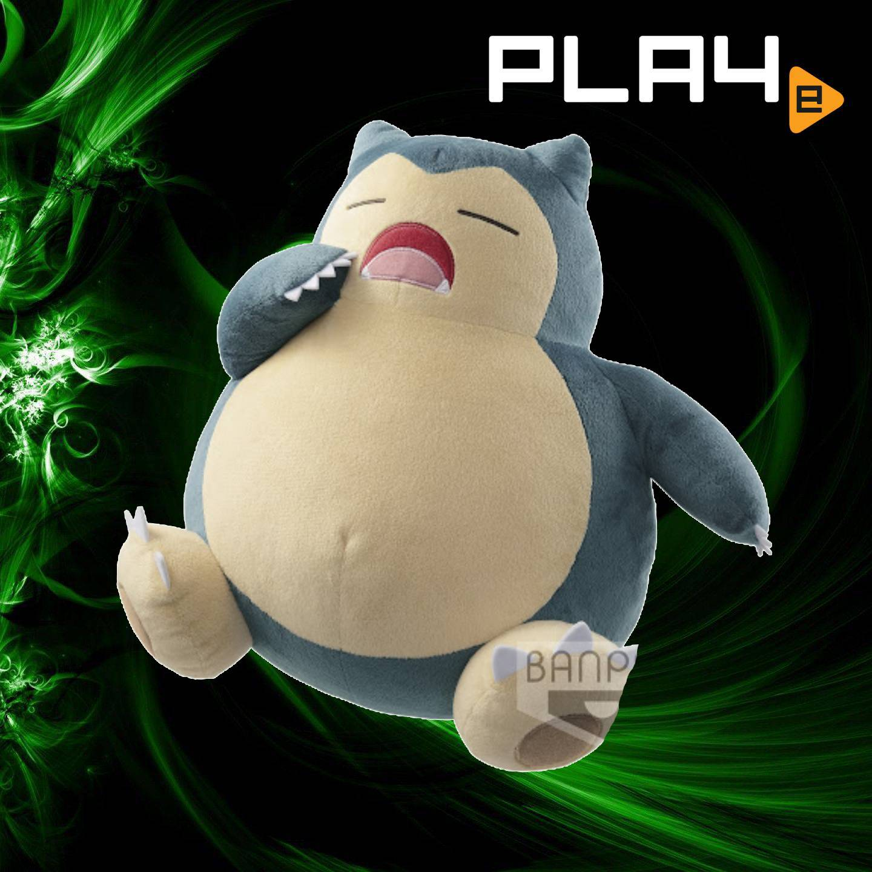 Pokemon I Love Snorlax 14