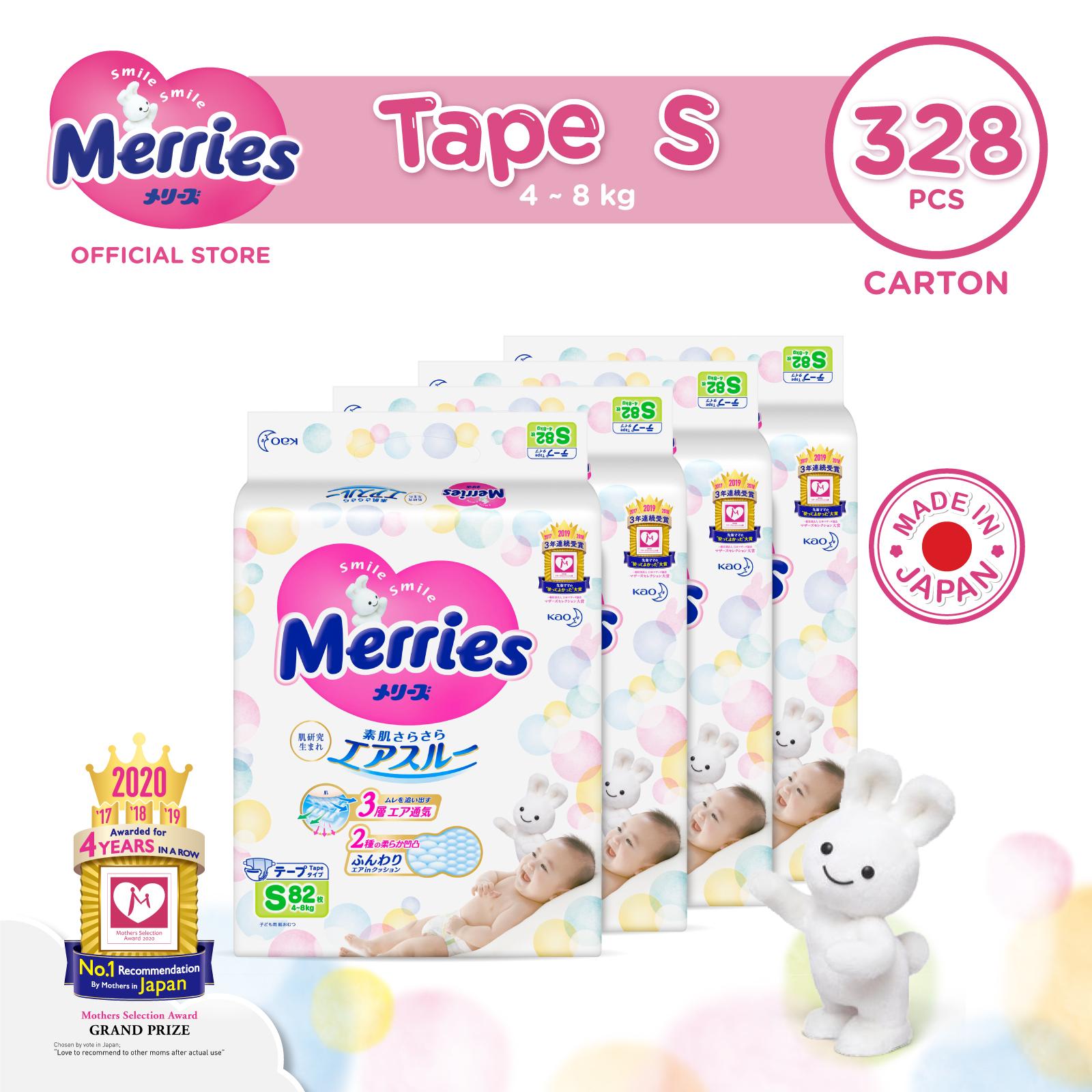 Merries Tape Diapers S82s x 4 packs