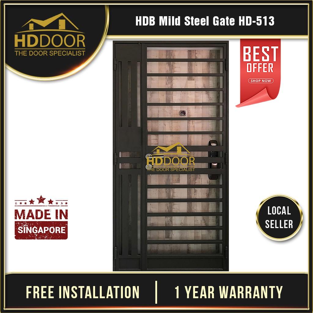 Mild Steel Gate - HD513 - For HDB BTO CONDO and Resale Flats | HDB Gate | CONDO Gate | Cheapest Gate | Metal Gate | HDB Main Gate