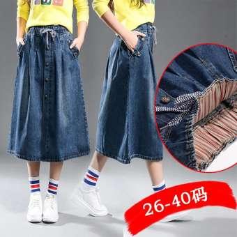 ฤดูใบไม้ผลิและฤดูร้อนเสื้อผ้าหญิงใหม่กระโปรงคำเอไขมัน MM200 กระโปรง 5 ส่วนกางเกงเอวยางยึดกระโปรงยาวปานกลางไซส์พิเศษไซส์ใหญ่พิเศษแลดูผอมกางเกงยีนส์ยาวหญิง