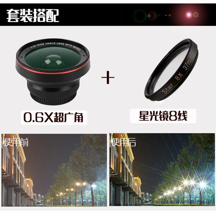 Điện Thoại Di Động Chuyên Ngành Cỡ Lớn Góc Rộng Chụp Macro 0.6X Super Macro Góc Rộng Ống Kính Apple Samsung Xiaomi Meizu Huawei