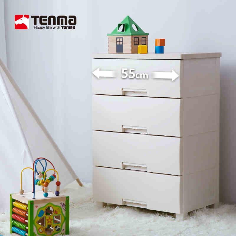 Plastic Drawer Storage Cabinet