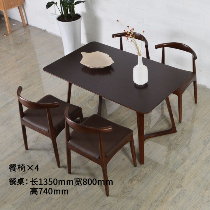 Suiyuan Nordic Dining Tables And Chairs Set Modern Simple Small Apartment Solid Wood Dining Table Home Rectangular Japanese Dining Table Lazada