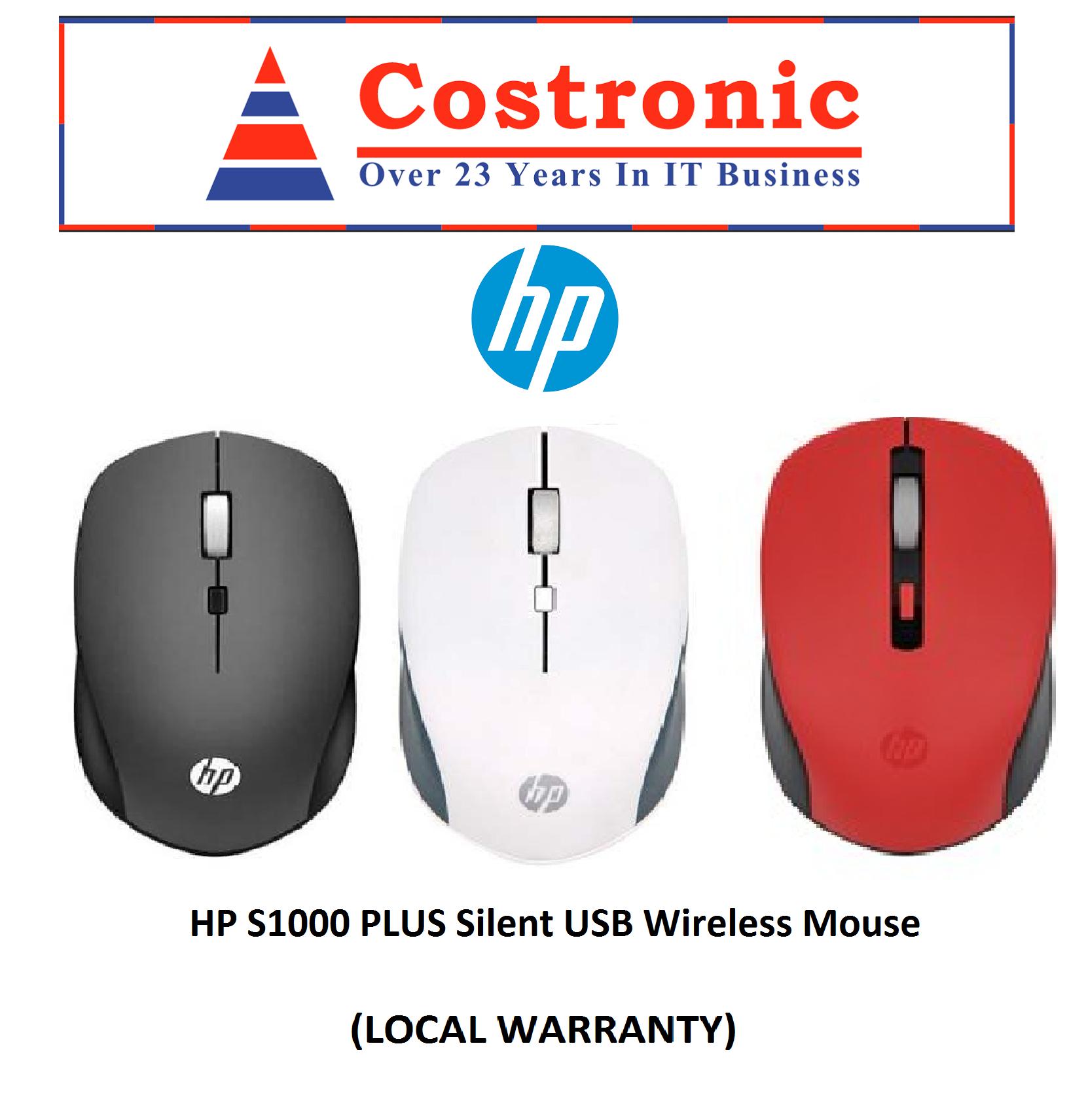 Hp S1000 Plus Silent Usb Wireless Mouse 1600 Dpi Adjustable Usb 3 0 Receiver Optical Computer Mouse 2 4ghz Ergonomic Mice For Laptop Pc Mouse Black Red White Colour Lazada Singapore