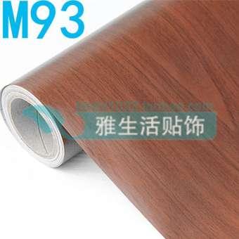 ประตูตู้โน้ตแปะเฟอร์นิเจอร์ตกแต่งใหม่กระดานไม้เพิ่มความหนากันน้ำกระดาษกำแพงPVC ติดด้วยตัวเองครัวเก่ากระดานไม้โต๊ะกระดาษลายไม้