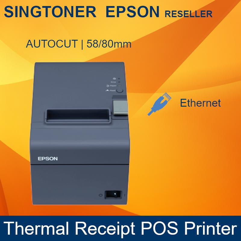 Original Epson Tm T82 Tm T82x Thermal Pos Receipt Printer Port Ethernet Tmt82 T82 Tmt82x T82xother Lazada Singapore