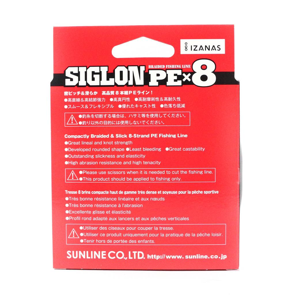 2516 Sunline Siglon Braided Linie X8 300M P.E 1.5 25LB Orange