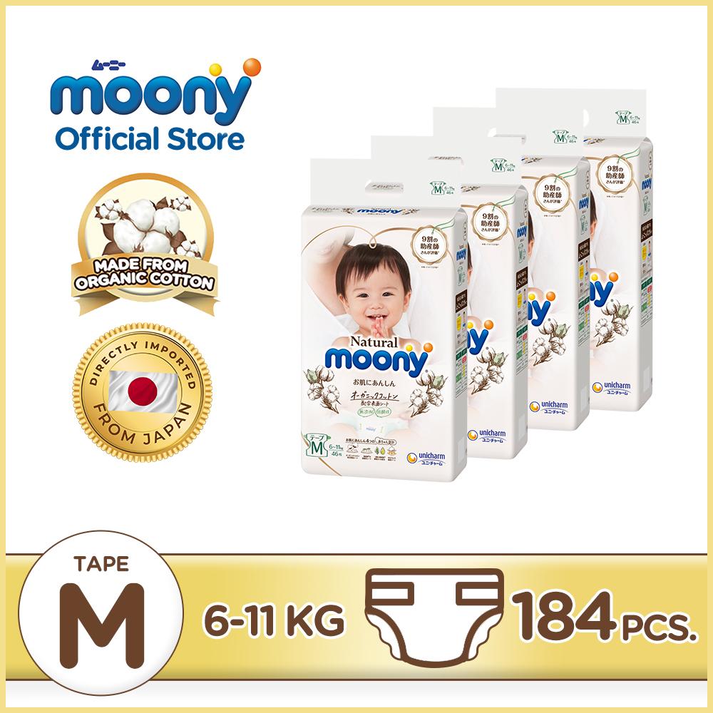 Moony Natural Baby Diapers (Tape) Medium (6-11 kg) - 184 pcs (4 packs)