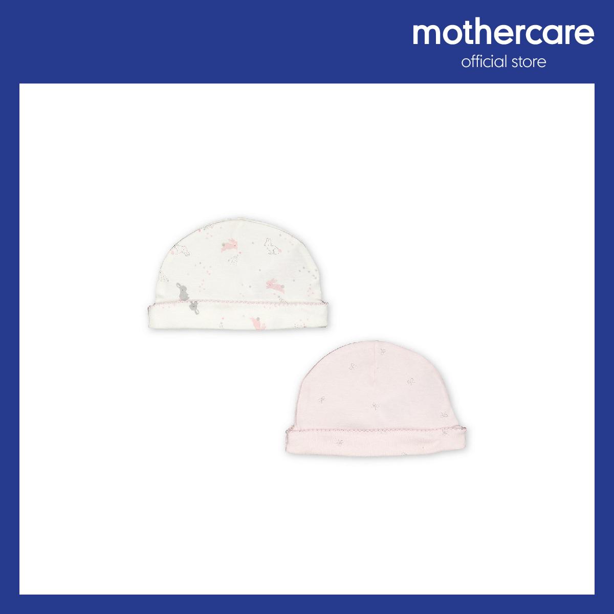 Mothercare My First Body B/éb/é gar/çon