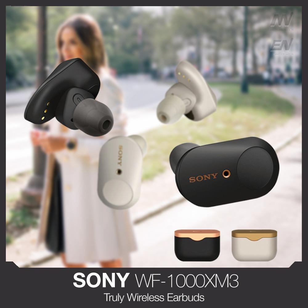 Sony WF-1000XM3 Noise Cancelling Truly Wireless Earbuds with 1 Year Local Warranty WF1000XM3