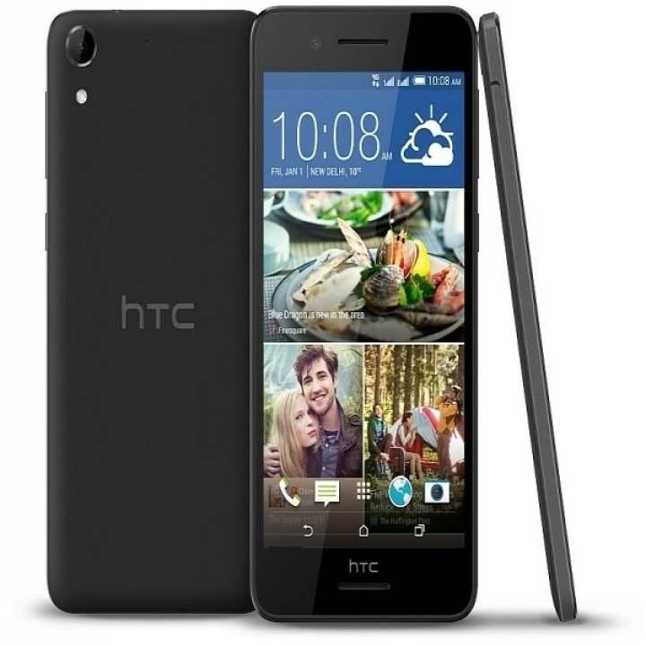 HTC Desire 728 Dual Sim ( GREY ) – 4G – EXPORT