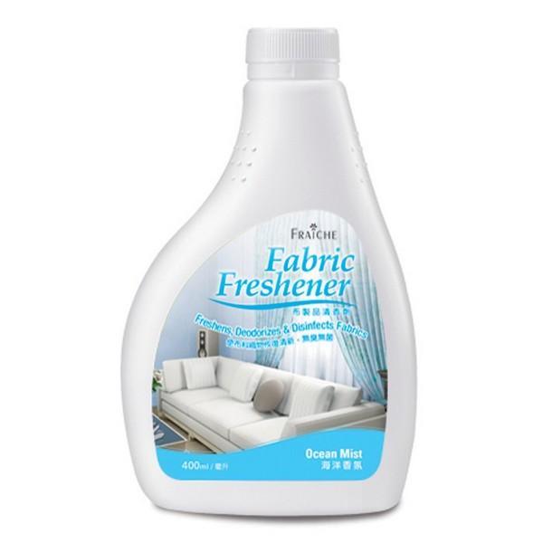 Fraiche Fabric Freshener (400Ml)