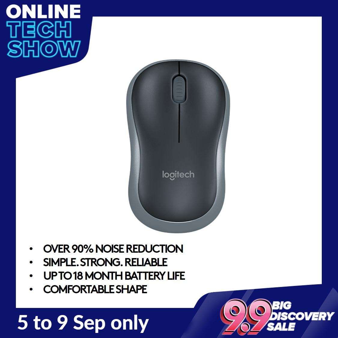 Logitech M220 Silent Wireless Mobile Mouse - Charcoal (Online Exclusive)