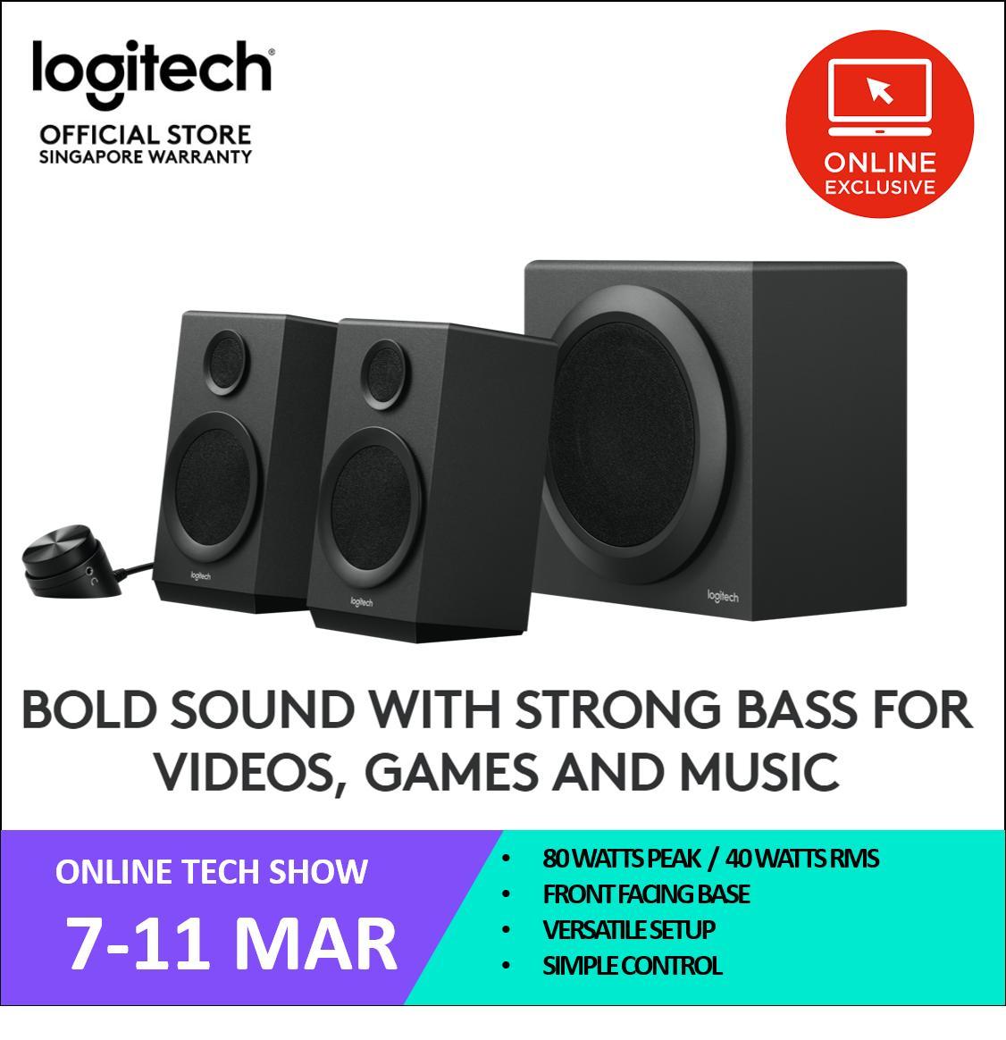 Logitech Z333 Multimedia Speakers (Online Exclusive)